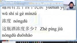 Luyện dịch tiếng Trung Quốc Bài 7