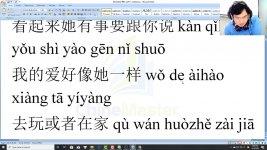 Học tiếng Trung theo chủ đề Ở cùng phòng Tập 1 Thầy Vũ