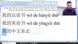 Gõ tiếng Trung SoGou Phiên âm tiếng Trung có dấu bài 8 trung tâm ChineMaster