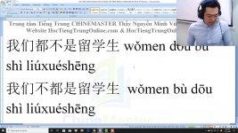 Học tiếng Trung theo chủ đề Nam Nữ đấu khẩu trung tâm tiếng Trung Thầy Vũ