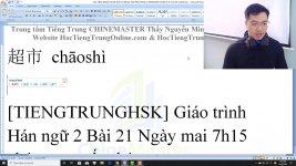 Gõ tiếng Trung SoGou Phiên âm tiếng Trung có dấu bài 9 ChineMaster
