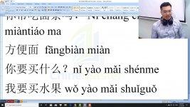 Học tiếng Trung Du lịch theo chủ đề Tiền bo trung tâm tiếng Trung ChineMaster