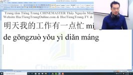 Học tiếng Trung theo chủ đề Nghiện Coca Cola Thầy Vũ
