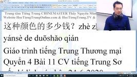 Gõ tiếng Trung SoGou trên máy tính cùng Thầy Vũ bài 1 trung tâm tiếng Trung ChineMaster