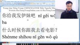 Học tiếng Trung theo chủ đề Mụn trứng cá Tuổi Dậy thì trung tâm ChineMaster