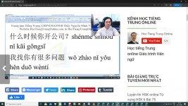 Học tiếng Trung: Hải quan sân bay tìm thấy 20 kg ma túy trong các gói hàng phân phối ra nước ngoài - Diễn đàn học tiếng Trung lớn nhất Việt Nam rất uy tín chia sẻ tài liệu học tiếng Trung Quốc mỗi ngày ChineMaster Thầy Vũ