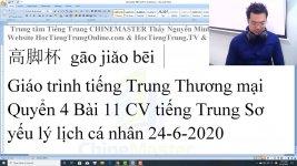 Gõ tiếng Trung SoGou trên máy tính cùng Thầy Vũ bài 2 ChineMaster