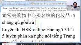 Gõ tiếng Trung SoGou trên máy tính Bài 5