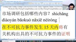 Gõ tiếng Trung SoGou trên máy tính Bài 6