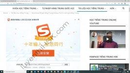 Gõ tiếng Trung SoGou trên máy tính Bài 7 - Download bộ gõ tiếng Trung sogou pinyin mới - Học tiếng Trung qua bộ gõ tiếng Trung sogou pinyin Thầy Vũ ChineMaster