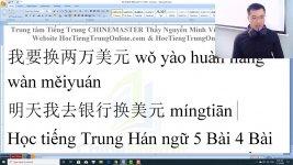 Download Bộ gõ phiên âm tiếng Trung có dấu PinYin Input - Tải bộ gõ tiếng Trung có dấu - Download bộ gõ tiếng Trung có thanh điệu - Hướng dẫn cách gõ phiên âm tiếng Trung có thanh điệu Thầy Vũ ChineMaster