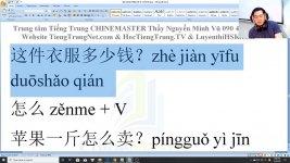 Học tiếng Trung theo chủ đề Thư giãn trung tâm tiếng Trung ChineMaster