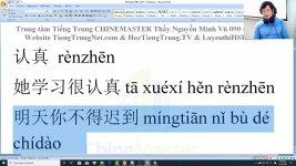 Học tiếng Trung theo chủ đề Trang trí Nhà cửa TiengTrungHSK ChineMaster